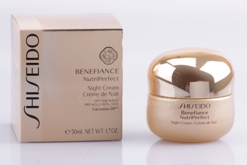 SHISEIDO - Benefiance NutriPerfect Night Cream 50ml