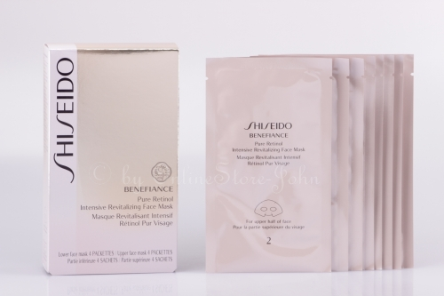 SHISEIDO - Benefiance Pure Retinol Intensive Revitalizing Face Mask 4 Stück